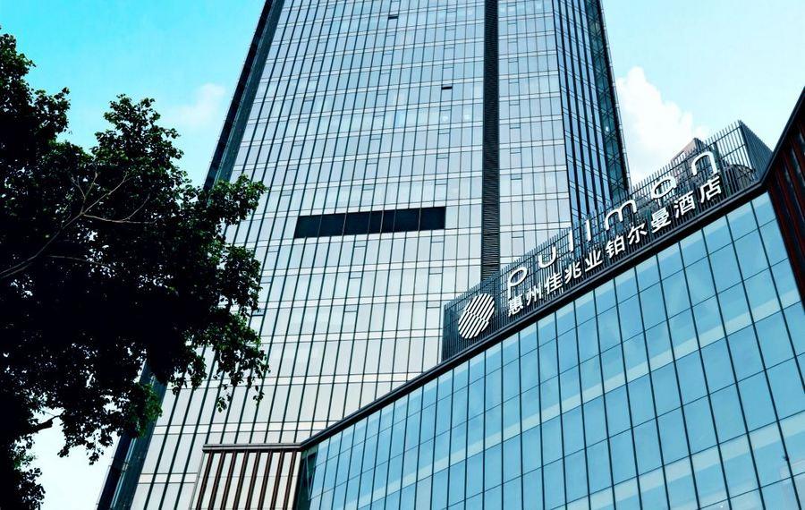 惠州佳兆业铂尔曼酒店