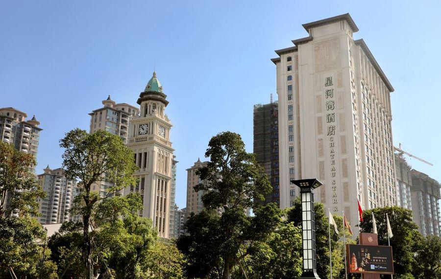 汕尾星河湾酒店