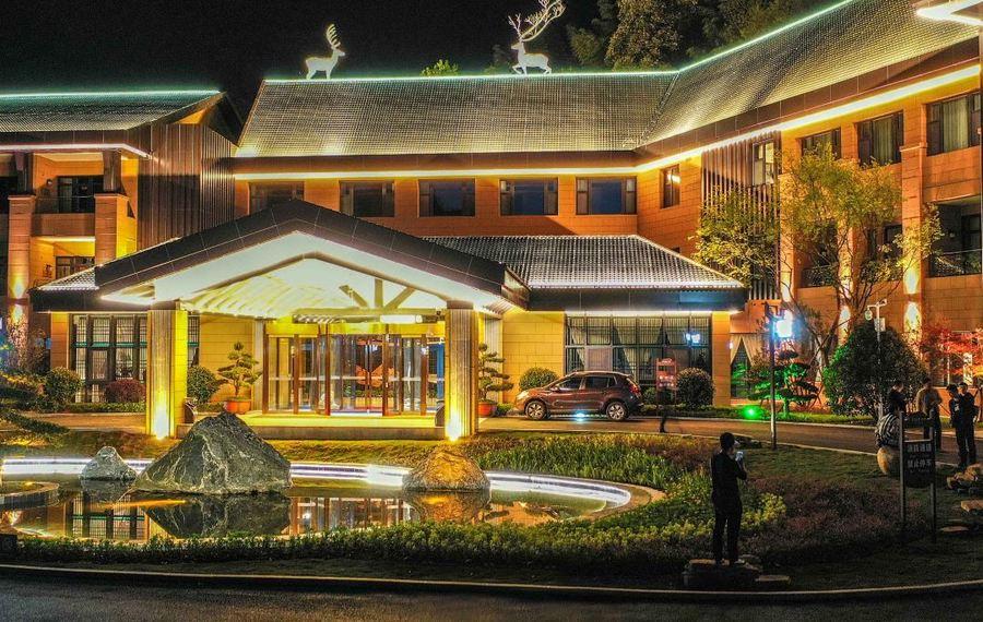 炎陵神农湾豪利维拉国际酒店