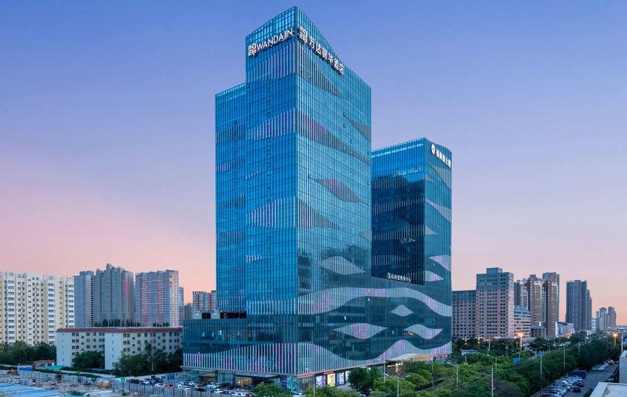 库尔勒福润德·万达锦华酒店