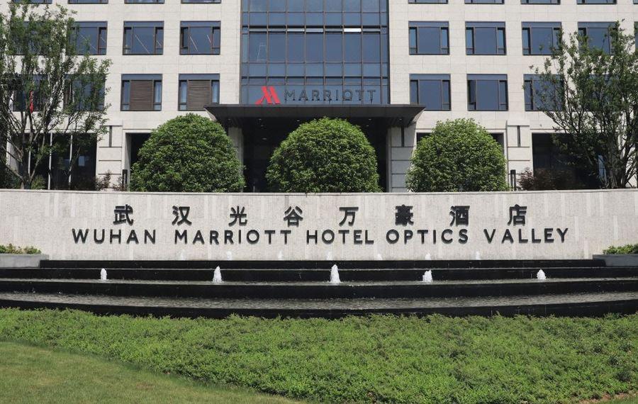 武汉光谷万豪酒店