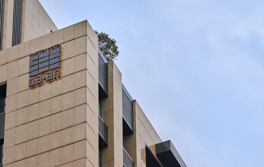 台北金普顿大安酒店
