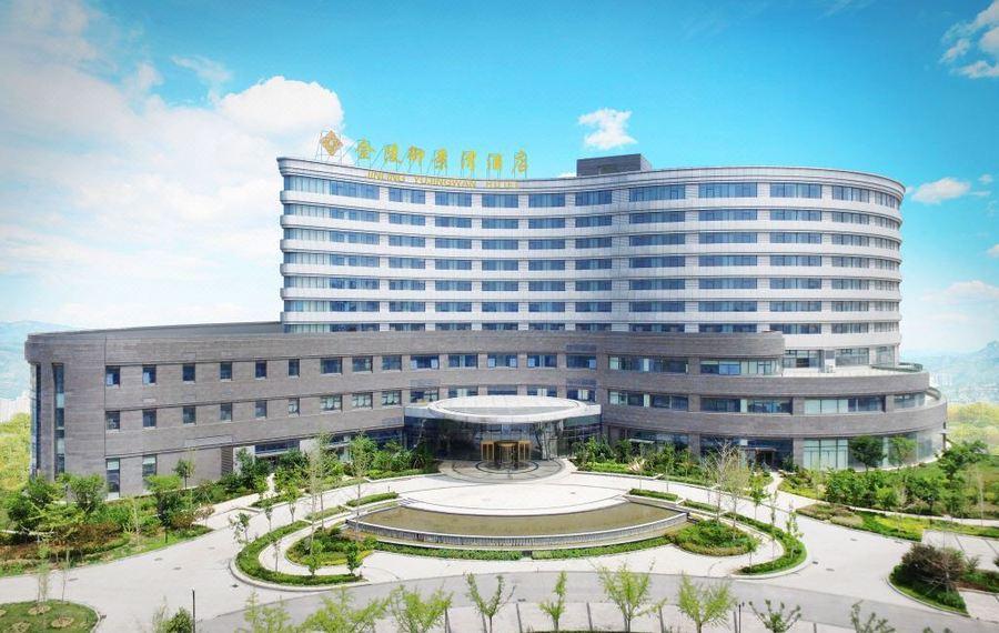 昌邑金陵御景湾酒店