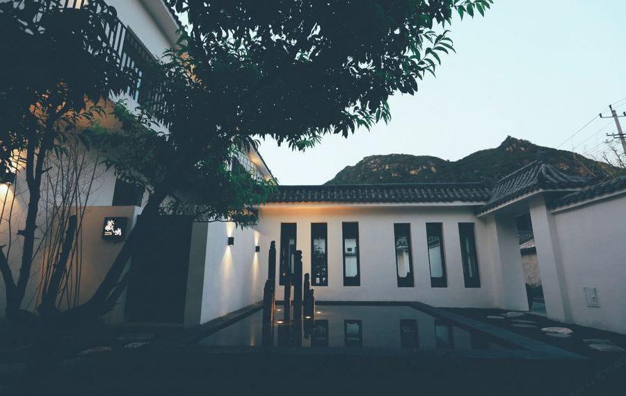 北京泰莲庭藏幽山水境侘寂民宿