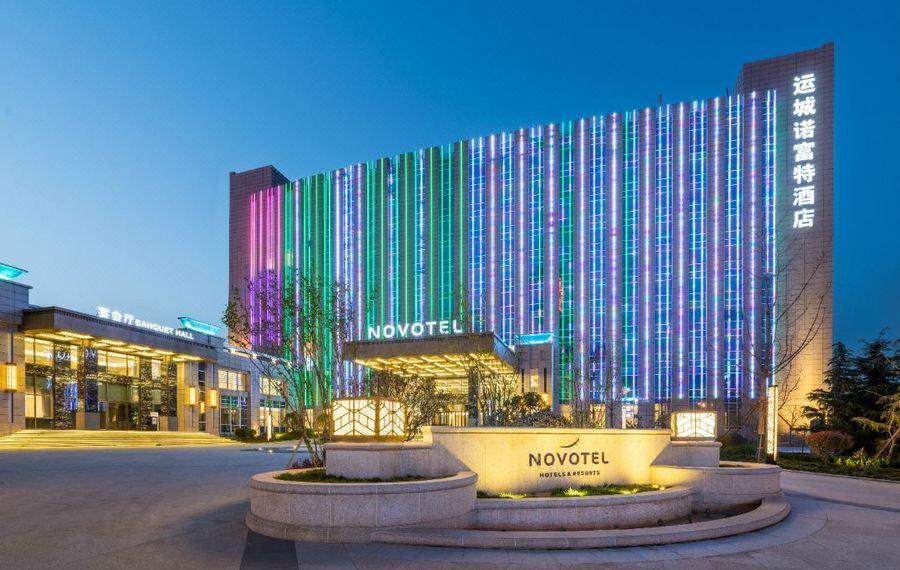 运城诺富特酒店