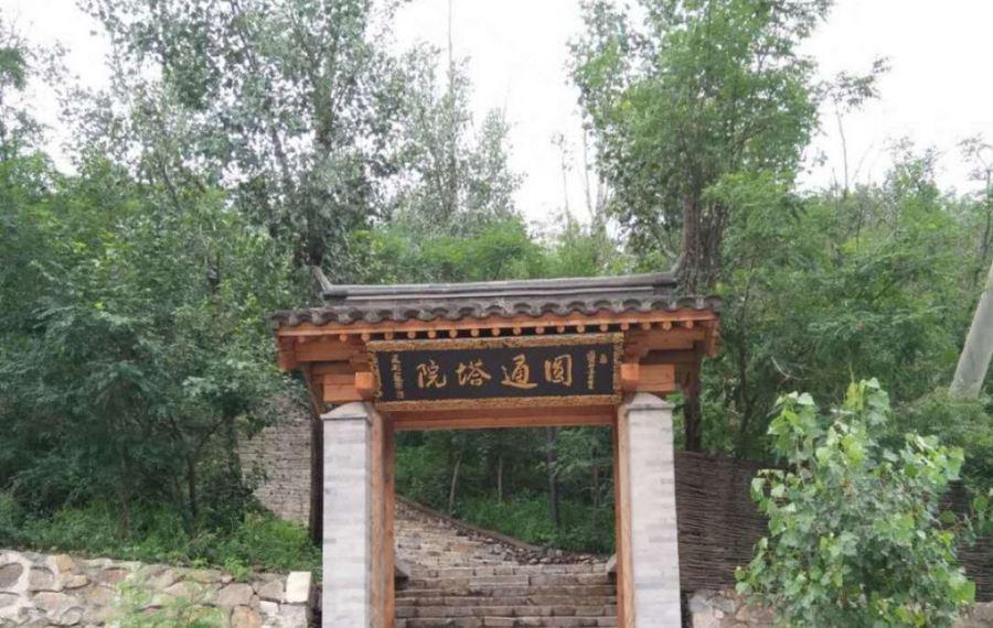 古北水镇圆通塔寺酒店
