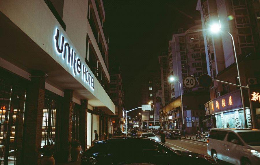 常州青果巷UNITE新棠酒店
