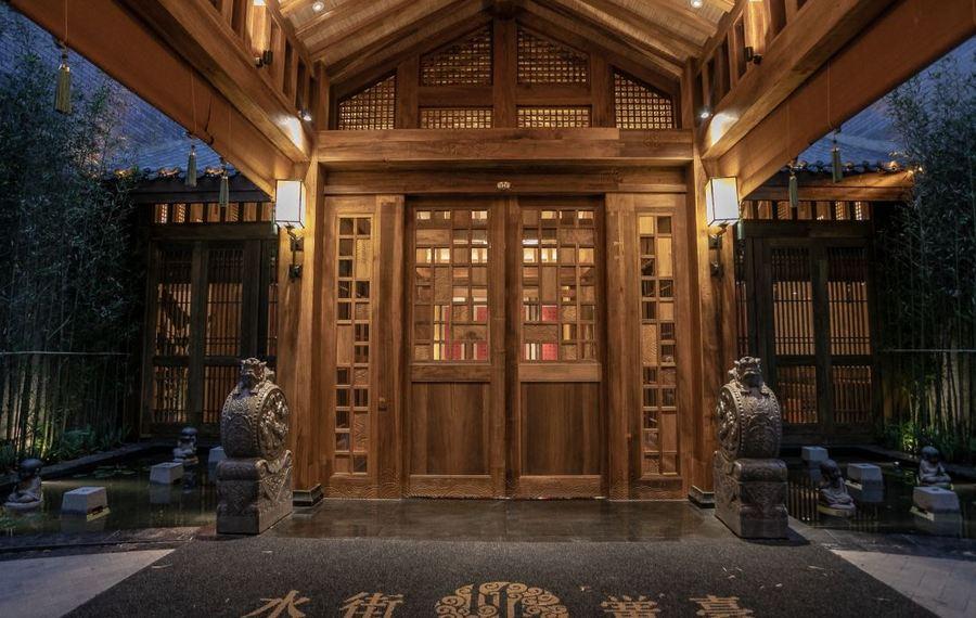 成都水街黉台酒店