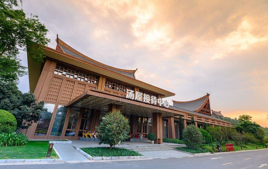 昆明古滇半山温泉酒店