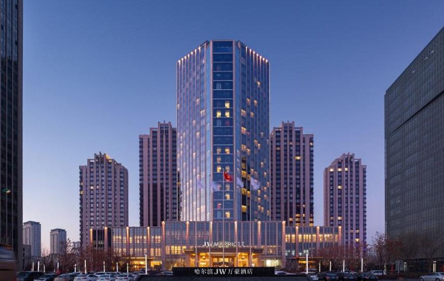 哈尔滨JW万豪酒店
