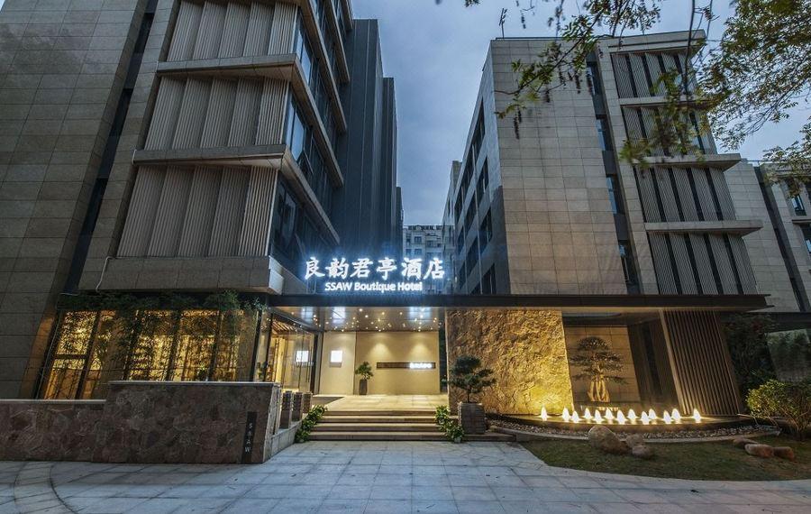 杭州良韵君亭酒店