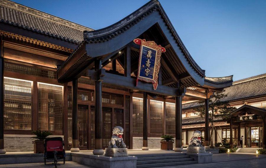 青岛即墨古城君澜度假酒店
