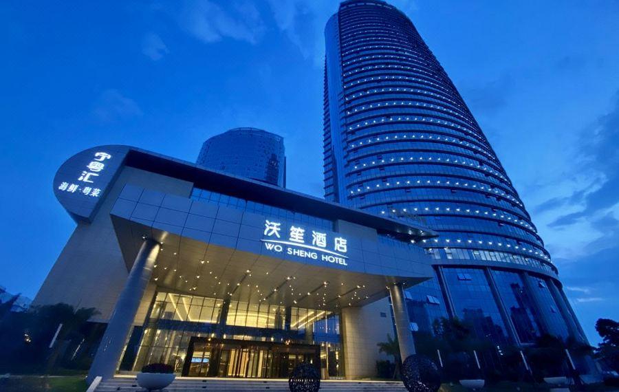 南宁沃笙酒店