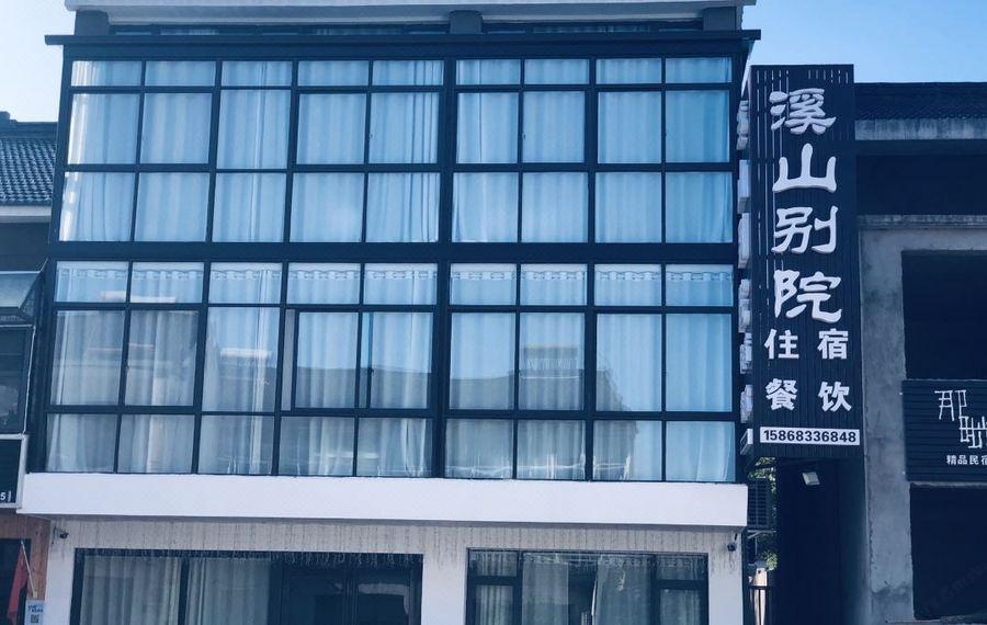 宜兴溪山别院