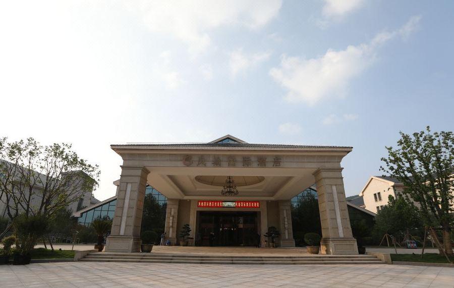 晋城凤城国际酒店