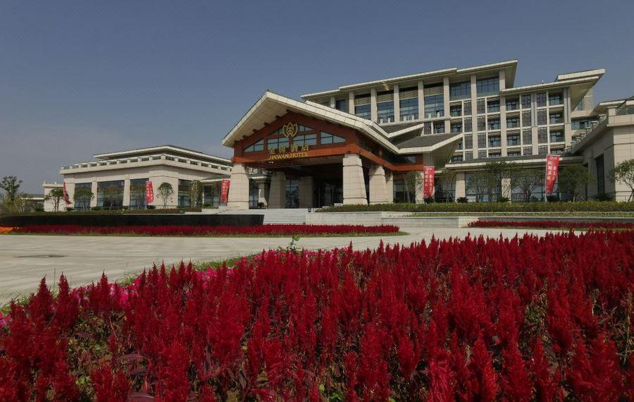洪湖金湾酒店