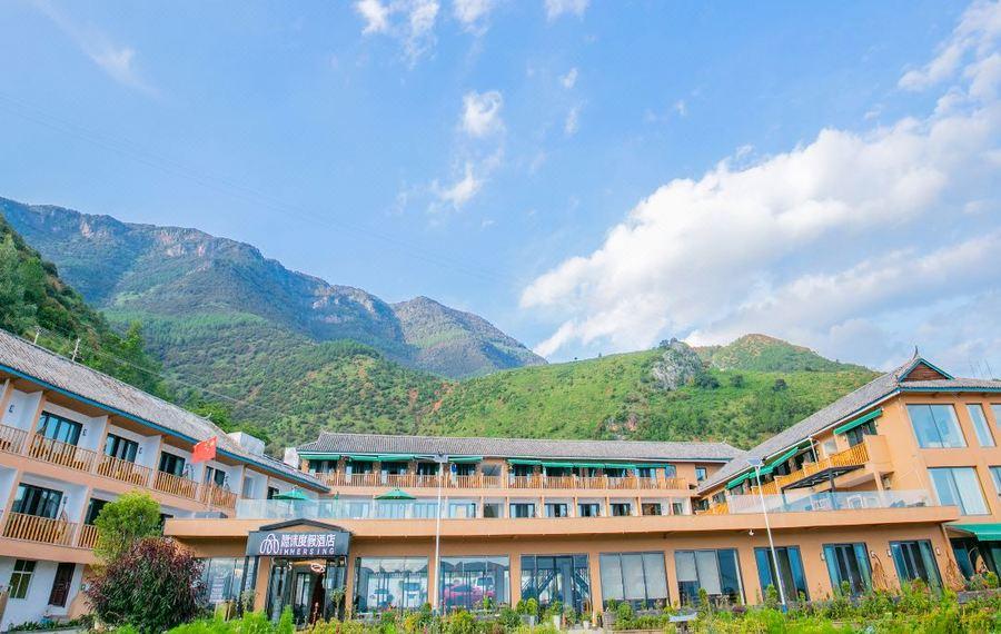 泸沽湖美庐·湖畔度假酒店