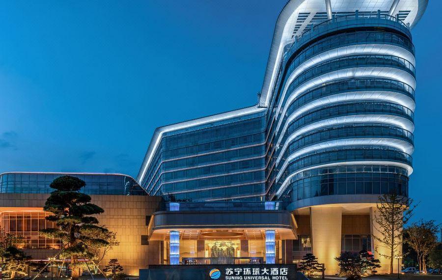 芜湖苏宁环球大酒店