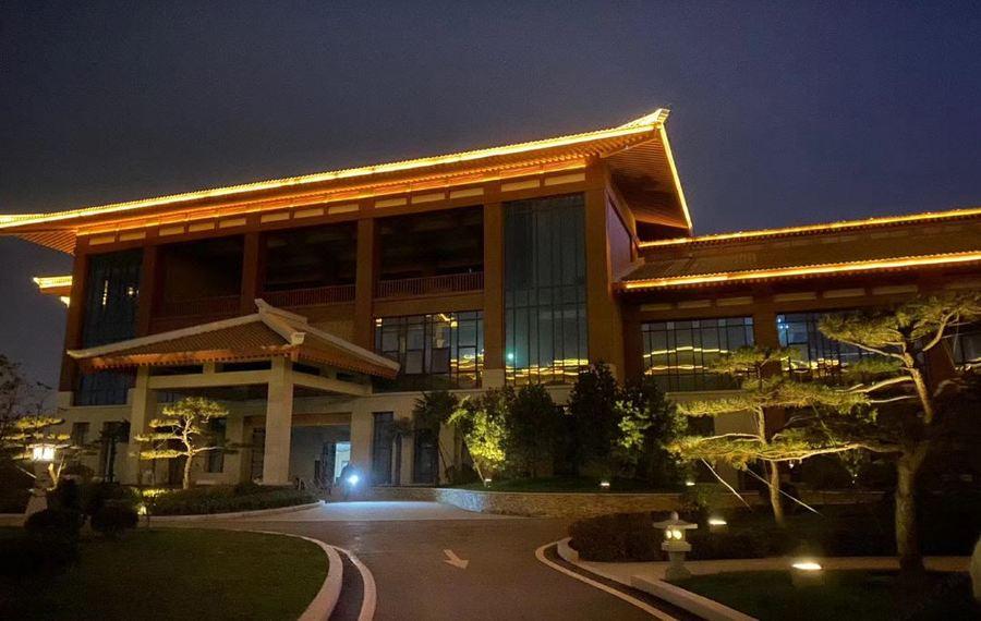 西安华海酒店