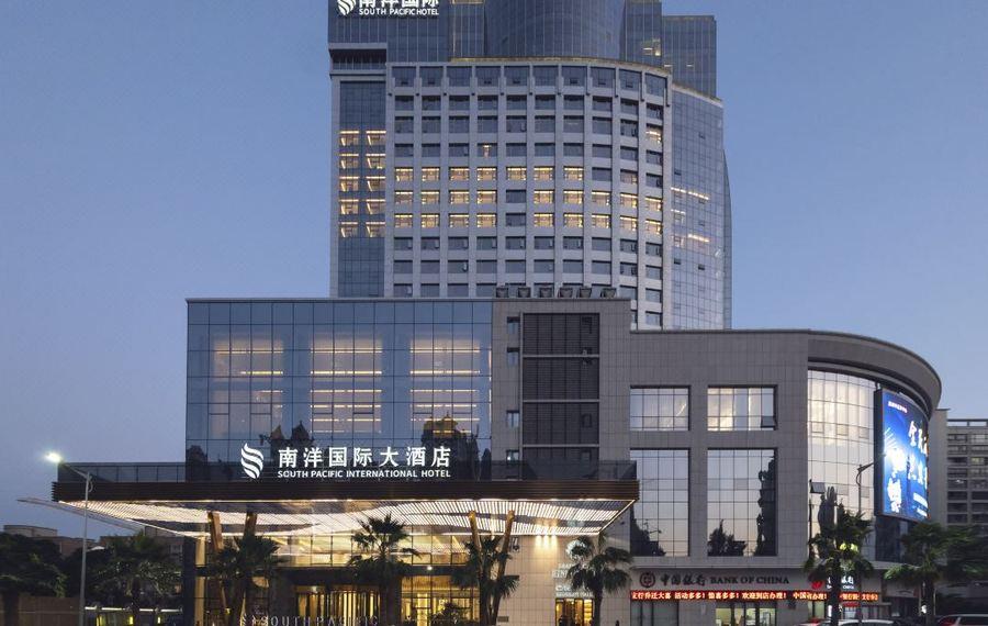 温州南洋国际大酒店