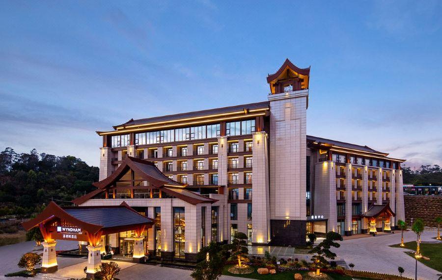 信宜莲花湖温德姆酒店