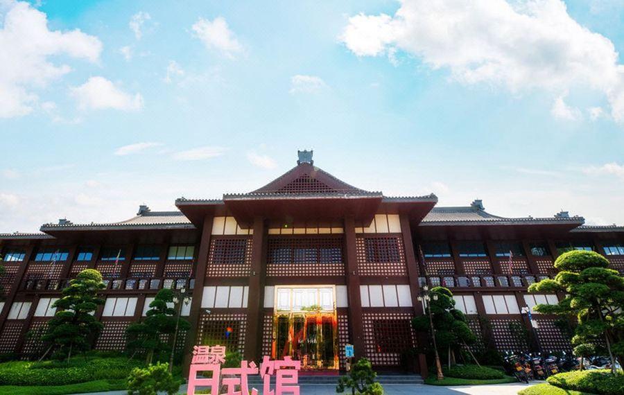 恩平恒大酒店