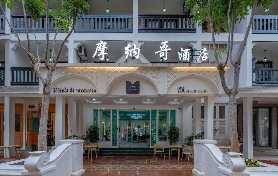 西双版纳摩纳哥酒店