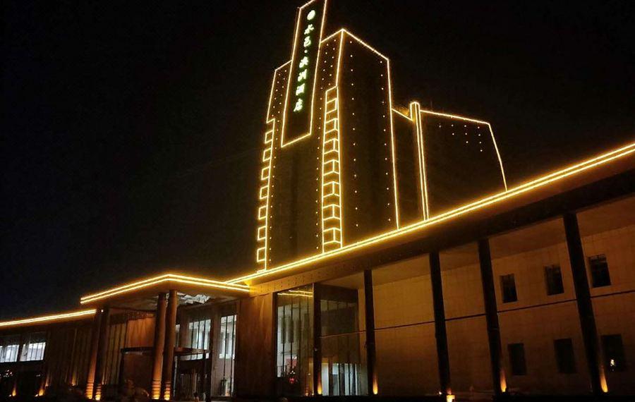 曹县水邑澳洲大酒店