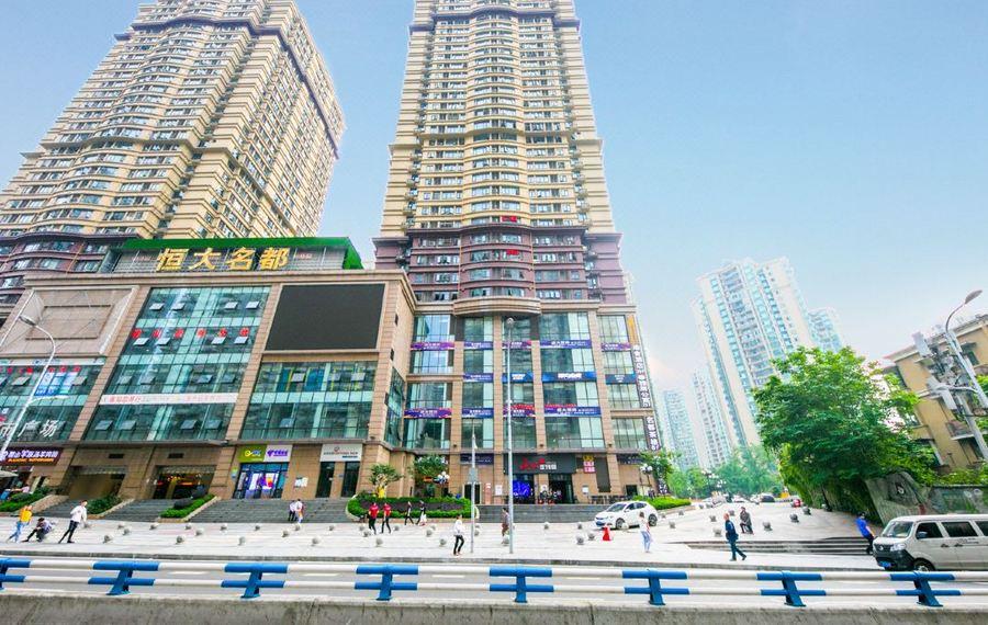 重庆森林艺术主题酒店