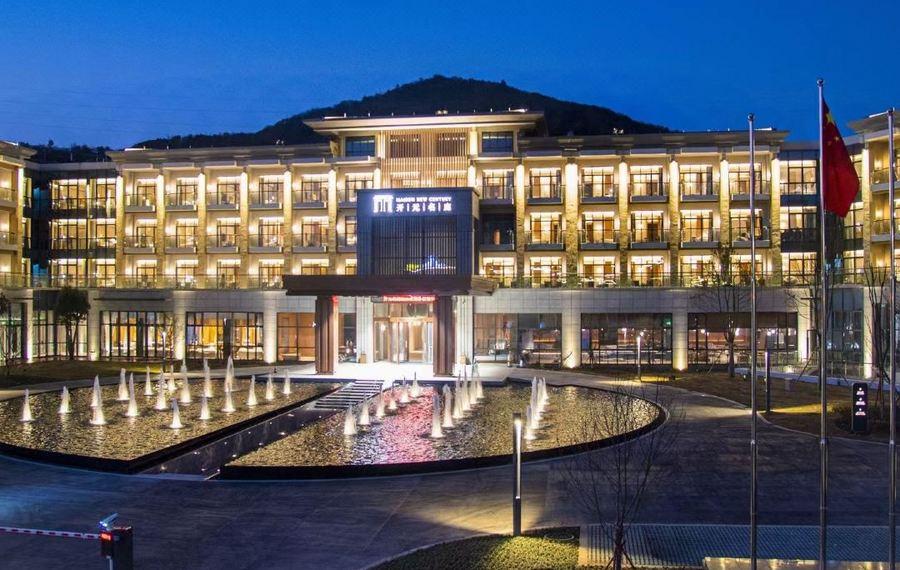 嵊泗开元名庭酒店