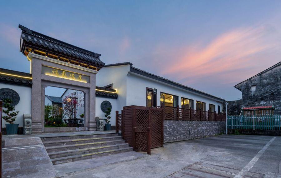 开元颐居·绍兴海棠依旧酒店