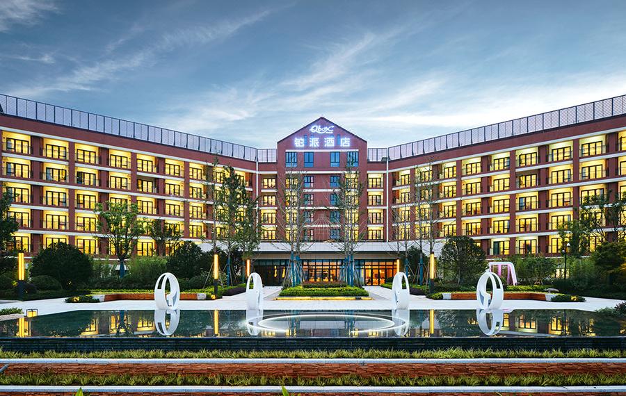 宁波杭州湾绿地铂派酒店
