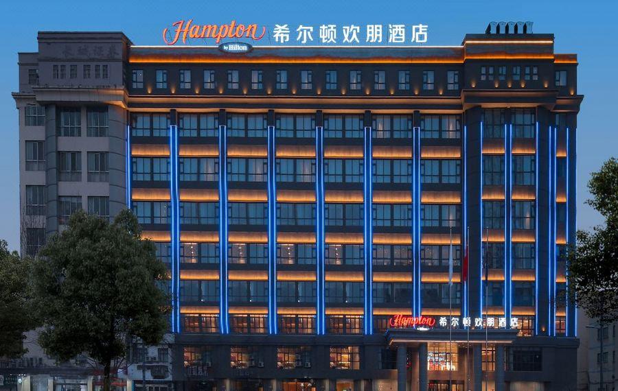 连云港海滨希尔顿欢朋酒店