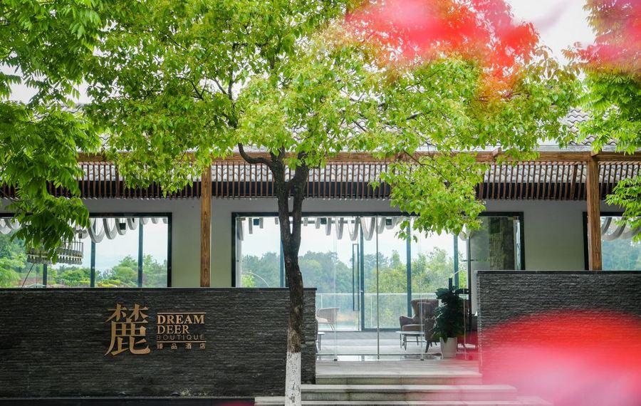 千岛湖麓臻品酒店
