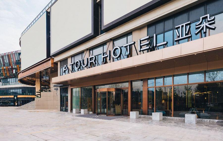 杭州萧山机场瓜沥亚朵酒店