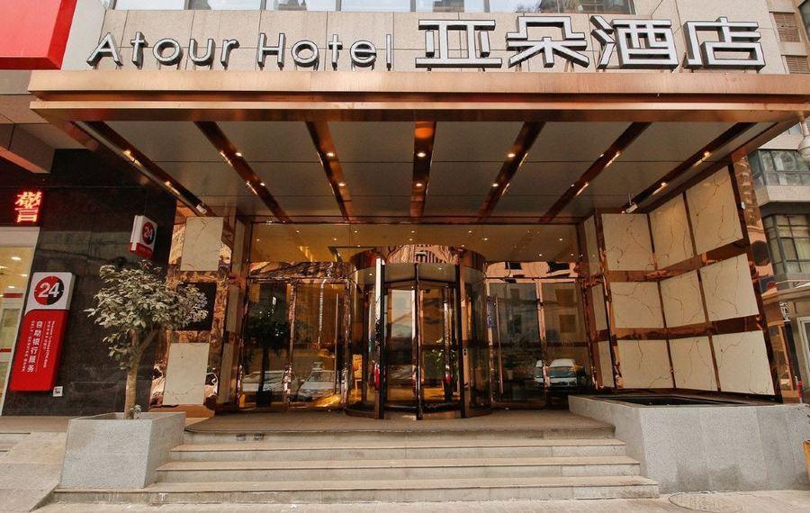西安大寨路亚朵酒店