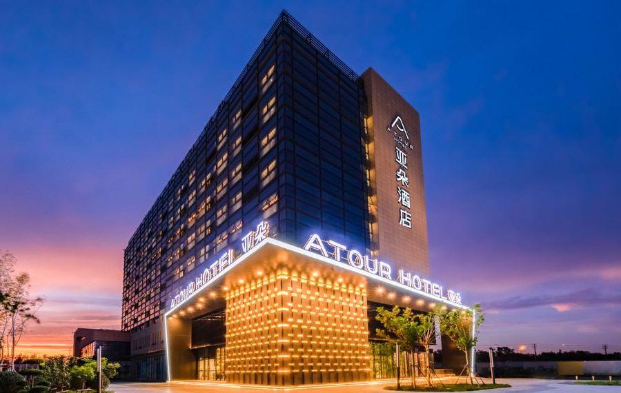 天津中新生态城亚朵酒店