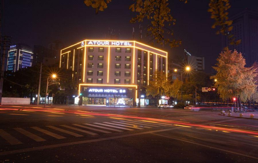 成都文殊坊亚朵酒店