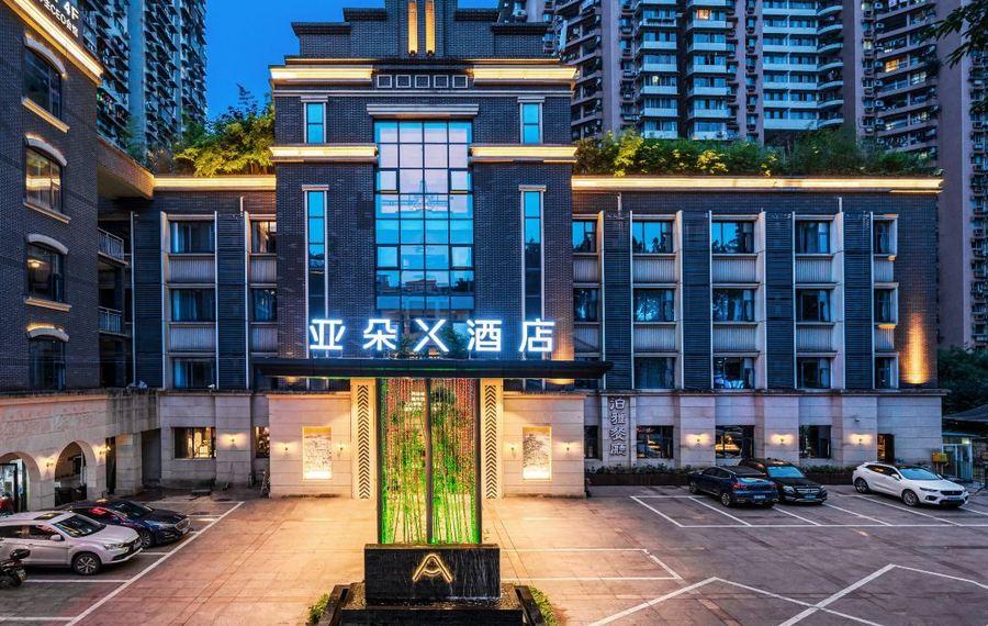 重庆解放碑步行街亚朵X酒店