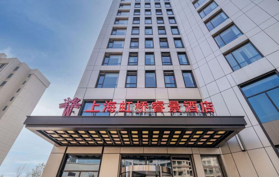 上海虹桥睿景酒店